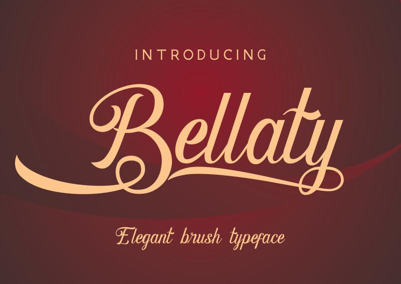 bellaty-display