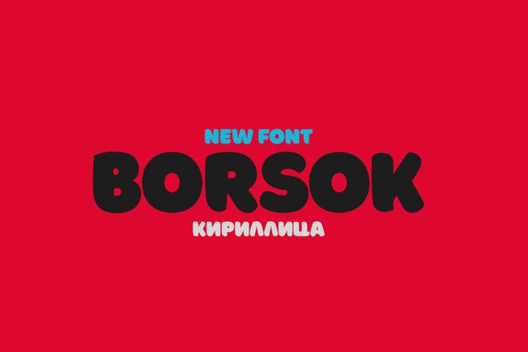 borsok-typeface