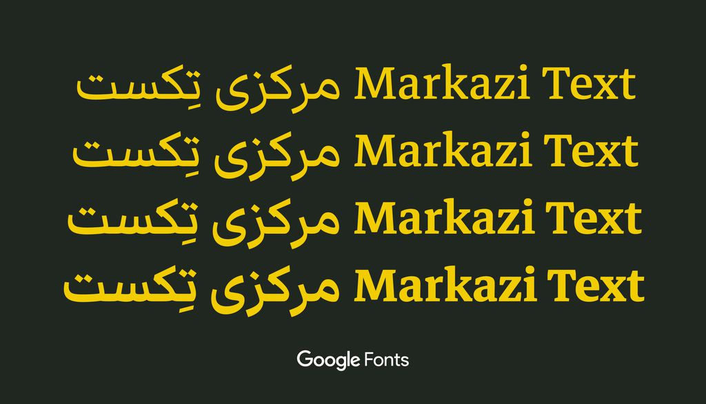 markazi-text-font