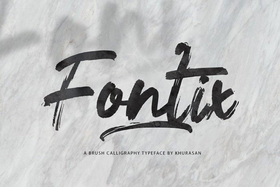 Fontix-Font-1