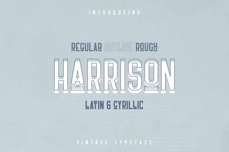 Harrison-Retro-typeface-1
