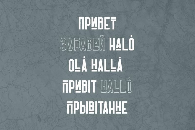 Harrison-Retro-typeface-2