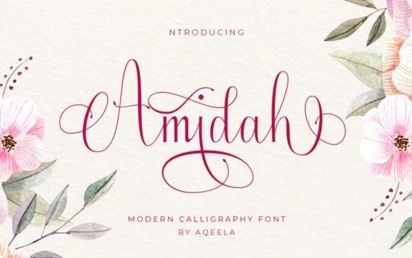 amidah-font-1